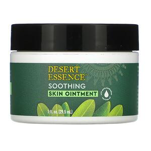 Дезерт Эссенс, Tea Tree Oil Skin Ointment, 1 fl oz (29.5 ml) отзывы покупателей