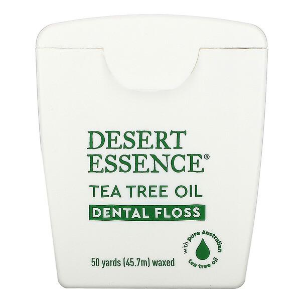 Desert Essence, 티트리 오일 치실, 왁스 처리됨, 45.7m(50Yds)