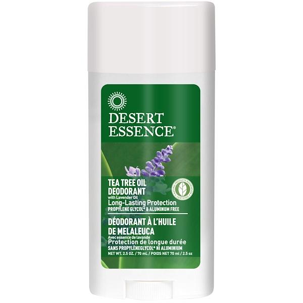 Desert Essence, 薰衣草精油,茶樹精油止汗劑,2、5盎司(70毫升)