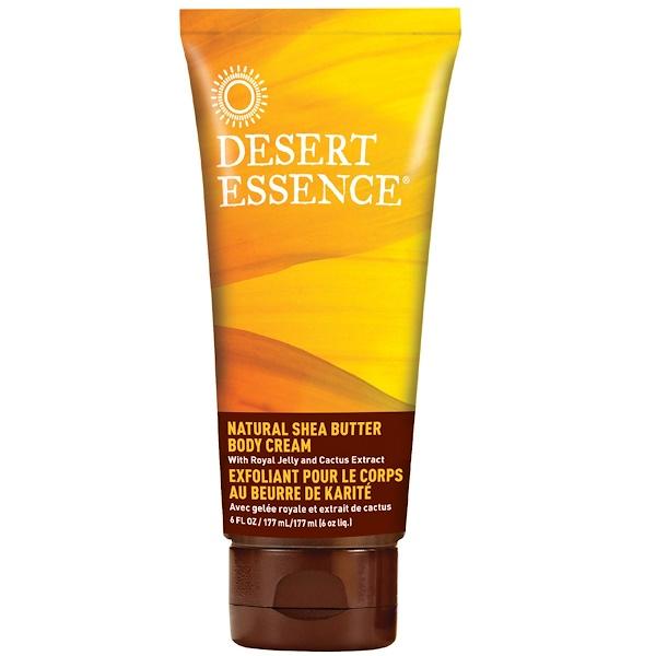 Desert Essence, Natural Shea Butter Body Cream, 6 fl oz (177 ml) (Discontinued Item)