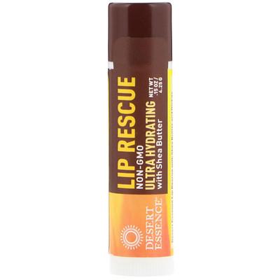 Купить Бальзам для губ, суперувлажняющий с маслом ши, 4, 25г