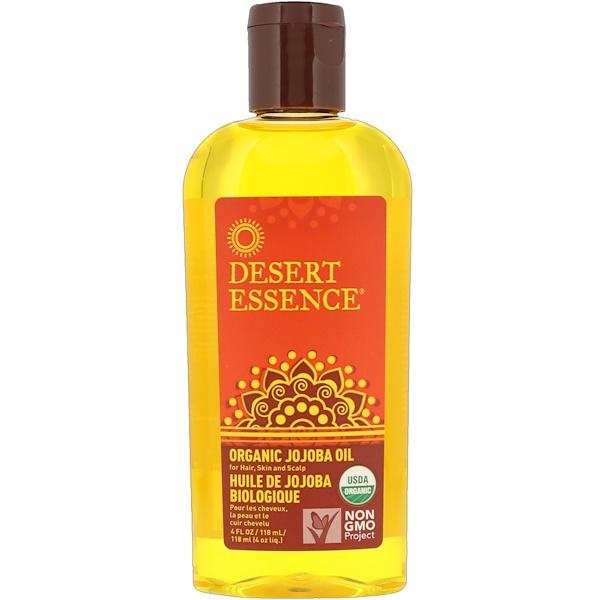 Desert Essence, 髪、肌 & 頭皮用オーガニックホホバオイル, 4 fl oz (118 ml)