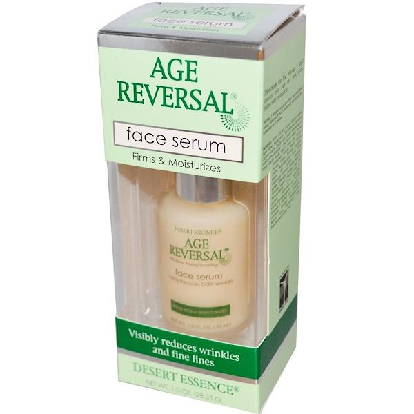 Desert Essence, Age Reversal, Face Serum, 1 oz (28.35 g) (Discontinued Item)