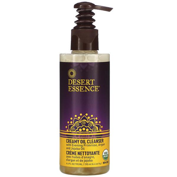 Desert Essence, Кремовое очищающее средство, 6,4 ж. унц. (190 мл) (Discontinued Item)