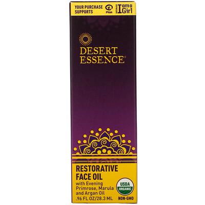 Купить Desert Essence Восстанавливающее масло для лица, 28, 3 мл (0.96 fl oz)