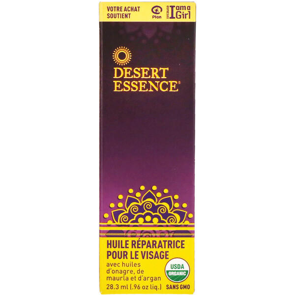 Desert Essence, Restorative Face Oil, .96 fl oz (28.3 ml)