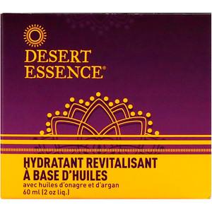 Дезерт Эссенс, Revitalizing Oils Moisturizer, 2 fl oz (60 ml) отзывы