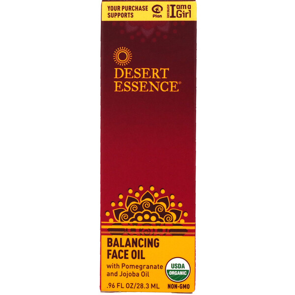 Balancing Face Oil,  .96 fl oz (28.3 ml)