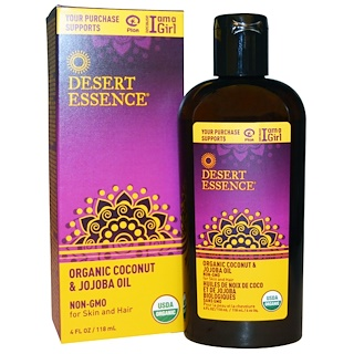 Desert Essence, Organic Coconut & Jojoba Oil, 4 fl oz (118 ml)