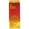 Desert Essence, Organic Coconut, Jojoba & Pure Coffee Oil, 4 fl oz (118 ml)