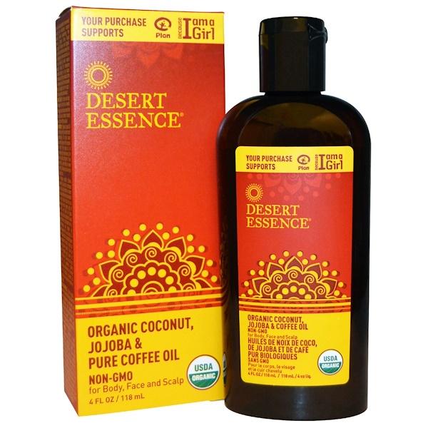 Desert Essence, オーガニックココナッツ、 ホホバ& ピュア コーヒーオイル、 4 fl oz (118 ml)