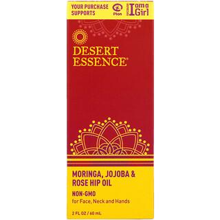 Desert Essence, モリンガ、ホホバ&ローズヒップオイル、2液量オンス (60 ml)