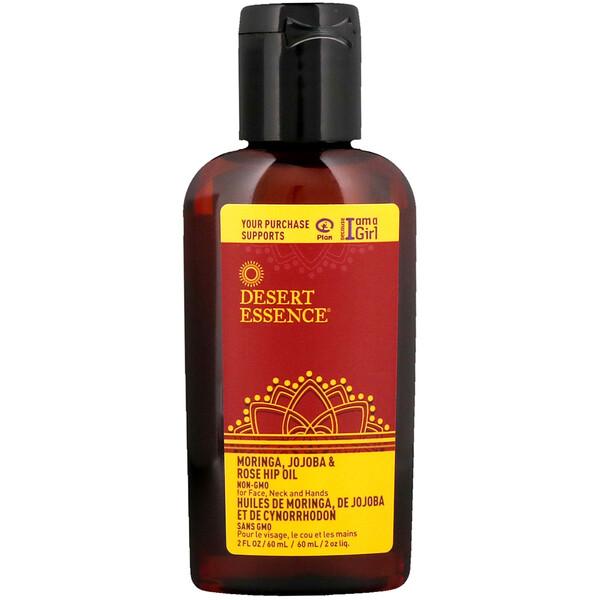 Moringa, Jojoba & Rose Hip Oil, 2 fl oz (60 ml)