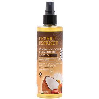 Desert Essence, Jojoba, Coconut & Chamomile Body Oil Spray, 8.28 fl oz (245 ml)