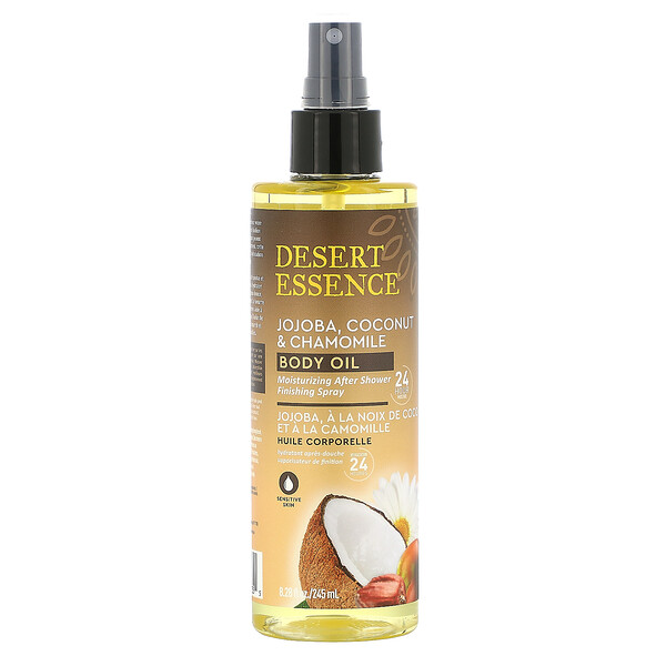 Jojoba, Coconut & Chamomile Body Oil Spray, 8.28 fl oz (245 ml)