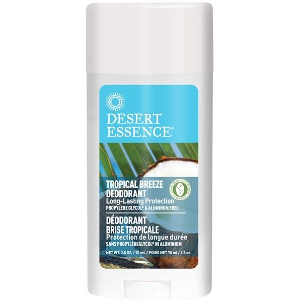 Desert Essence, Deodorant, Tropical Breeze, 2.5 oz (70 ml)