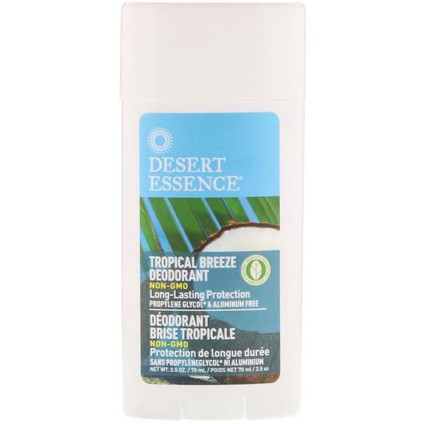 Desert Essence, Deodorant, Tropical Breeze, 2.5 oz (70 ml) (Discontinued Item)