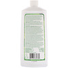 Desert Essence, Ultra Care Mouthwash, Mega Mint, 16 fl oz (473 ml)