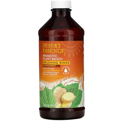 Купить Desert Essence Prebiotic, Plant-Based Brushing Rinse, Gingermint, 15.8 fl oz (467 ml)