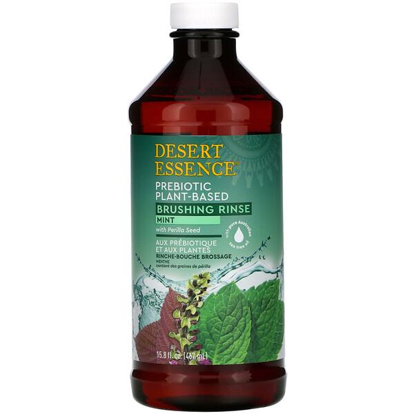 Prebiotic, Plant-Based Brushing Rinse, Mint, 15.8 fl oz (467 ml)