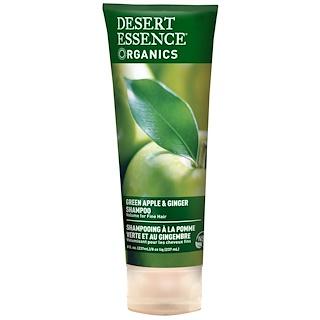 Desert Essence, 오가닉, 그린 애플 앤 진저 샴푸, 8액량 온스 (237 ml)