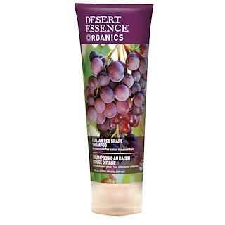 Desert Essence, Органический шампунь с красным виноградом, 8 жидких унций ( 237 мл )