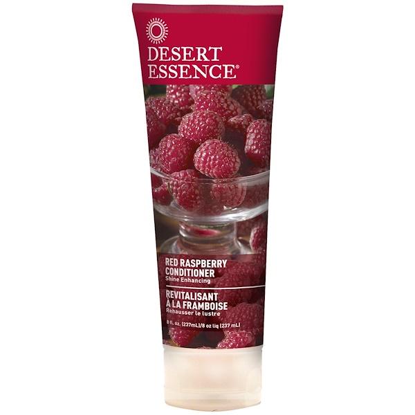 Desert Essence, Conditioner, Red Raspberry, 8 fl oz (237 ml)