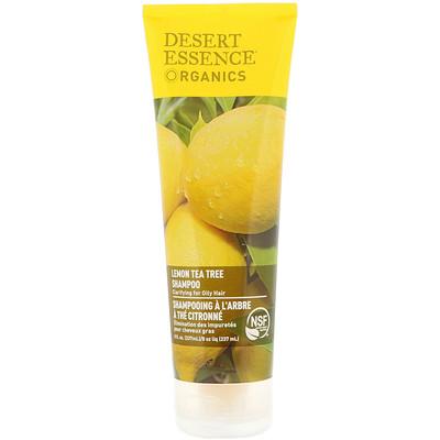 Organics, шампунь с лимонным чайным деревом, 237 мл (8 жидких унций)
