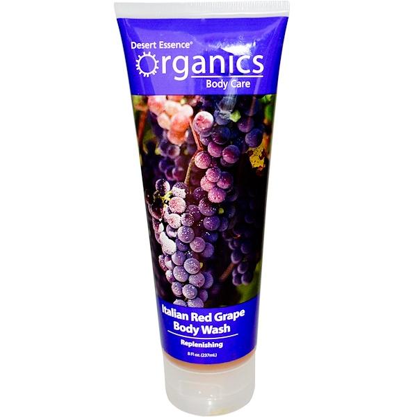 Desert Essence, Organics, Body Care, Italian Red Grape Body Wash, 8 fl oz (237 ml) (Discontinued Item)