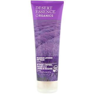 Desert Essence, ブルガリア ラベンダー ボディウォッシュ、8 液量オンス (237 ml)