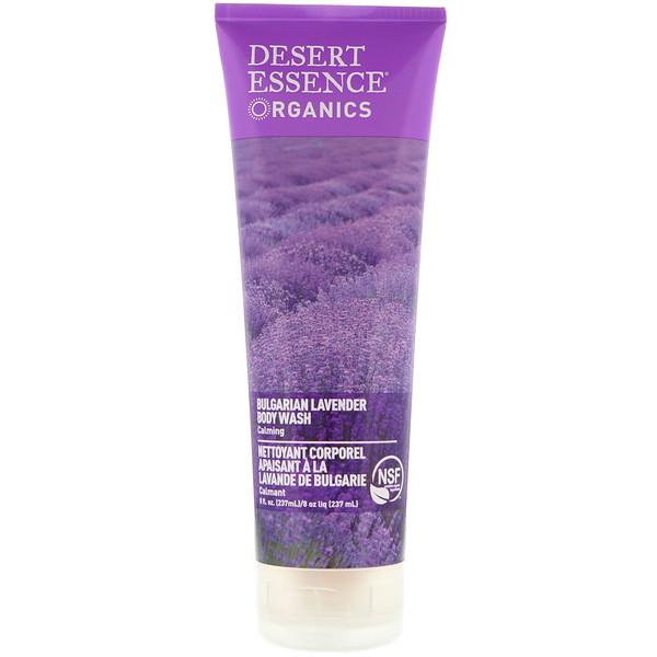 Organics, Body Wash, Bulgarian Lavender, 8 fl oz (237 ml)
