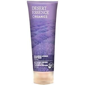 Desert Essence, Успокаивающее средство для мытья тела с болгарской лавандой, 8 жидких унций (237 мл)