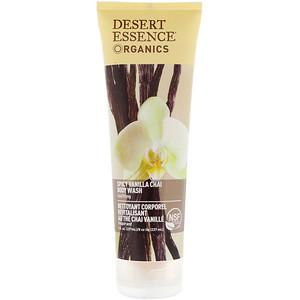 Дезерт Эссенс, Organics, Body Wash, Spicy Vanilla Chai, 8 fl oz (237 ml) отзывы покупателей