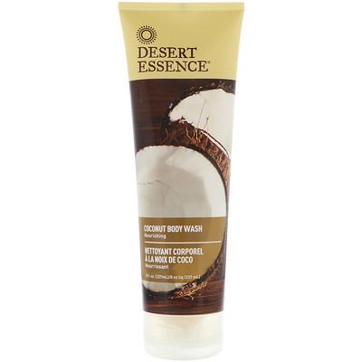 Купить Desert Essence Состав для мытья тела, 8 жидких унций (237 мл)
