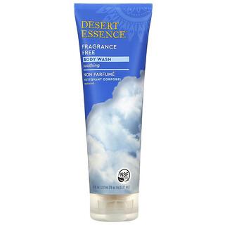 Desert Essence, Body Wash, Fragrance Free, 8 fl oz (237 ml)