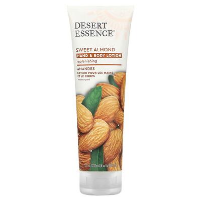 Desert Essence Organics, лосьон для рук и тела с миндалем, 8 жидких унций (237 мл)
