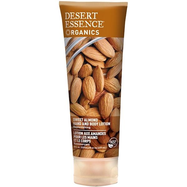 Desert Essence, Organics, Hand and Body Lotion, Almond , 8 fl oz (237 ml)