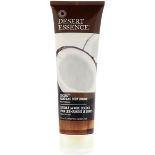 Desert Essence, Hand and Body Lotion, Coconut, 8 fl oz (237 ml)