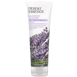 Desert Essence, Organics, Hand und Body Lotion, Bulgarischer Lavendel , 8 fl oz (237 ml)