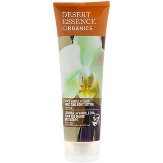 Desert Essence, Organics, Hand and Body Lotion, Spicy Vanilla Chai, 8 fl oz (237 ml)