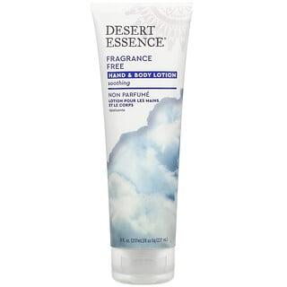 Desert Essence, オーガニック, ハンド&ボディーローション, 無香料, 8 fl oz (237 ml)