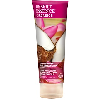 Desert Essence, Organics, Hand and Body Lotion, Tropical Coconut, 8 fl oz (237 ml)