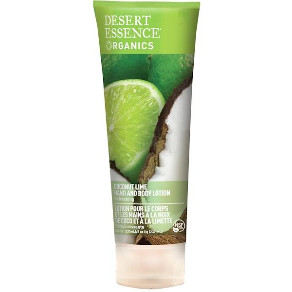 Desert Essence, 有機手部及身體潤膚霜,椰子酸橙香型,8液盎司(237毫升)