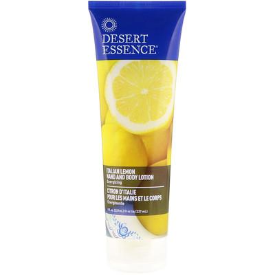 Фото - Лосьон для рук и тела, Итальянский лимон, 8 жидких унций (237 мл) solutions расслабляющее розовое масло для массажа 237 мл 8 жидких унций