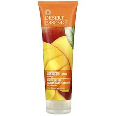 Desert Essence, 手和身體乳液,海島芒果,8 液量盎司(237 毫升)