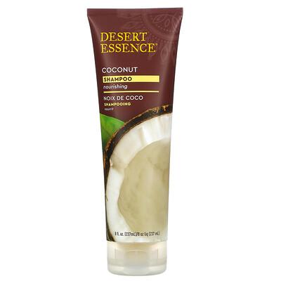 Купить Desert Essence питательный шампунь, для сухих волос, с кокосом, 237мл (8жидк.унций)