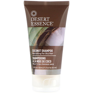 Desert Essence, 여행용 사이즈, 코코넛 샴푸, 1.5 액량 온스 (44 밀리리터)