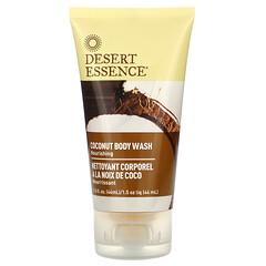 Desert Essence, 椰子沐浴露,旅行裝,1.5 液量盎司(44 毫升)