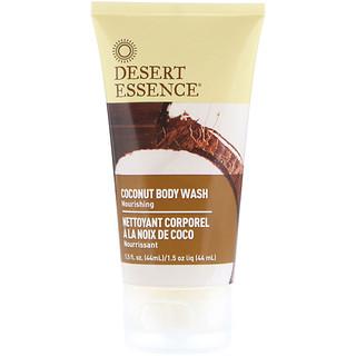 Desert Essence, トラベルサイズ, ココナッツ ボディウォッシュ, 1.5 fl oz (44 ml)