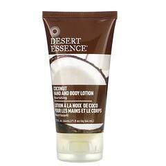 Desert Essence, 椰子護手霜和身體乳,1.5 液量盎司(44 毫升)